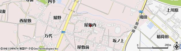 福島県福島市飯坂町平野(屋敷内)周辺の地図