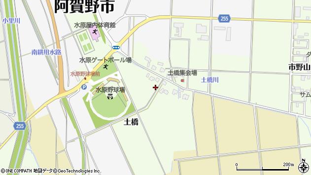 〒959-2063 新潟県阿賀野市土橋の地図