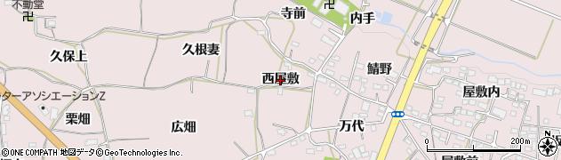 福島県福島市飯坂町平野(西屋敷)周辺の地図