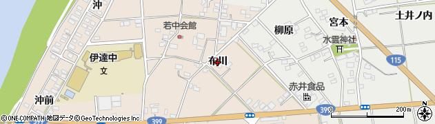 福島県伊達市箱崎(布川)周辺の地図