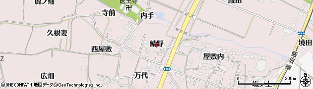 福島県福島市飯坂町平野(鯖野)周辺の地図