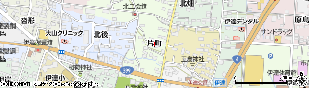 福島県伊達市片町周辺の地図