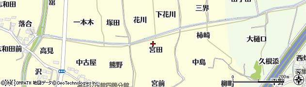 福島県福島市飯坂町湯野(宮田)周辺の地図