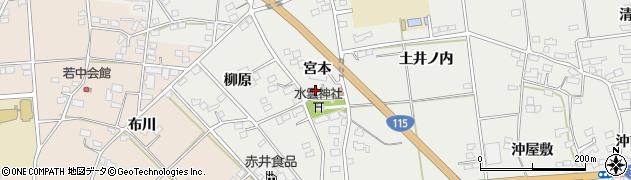 福島県伊達市伏黒(宮本)周辺の地図