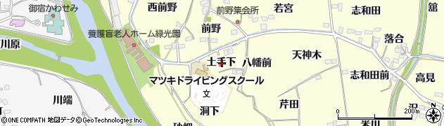 福島県福島市飯坂町湯野(土手下)周辺の地図