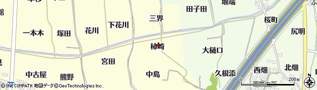 福島県福島市飯坂町湯野(柿崎)周辺の地図