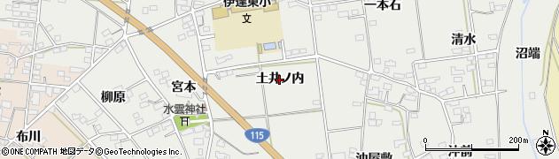 福島県伊達市伏黒(土井ノ内)周辺の地図