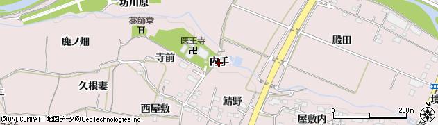 福島県福島市飯坂町平野(内手)周辺の地図