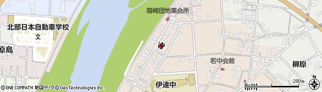 福島県伊達市箱崎(沖)周辺の地図