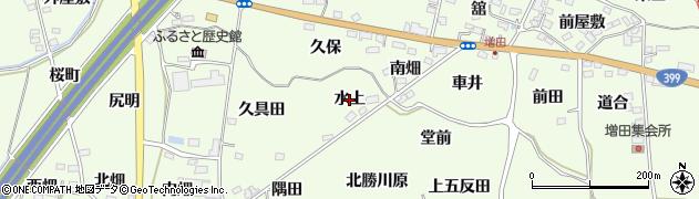 福島県福島市飯坂町東湯野(水上)周辺の地図