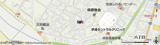 福島県伊達市保原町(泉町)周辺の地図