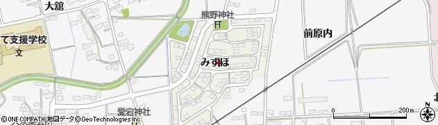 福島県伊達市保原町みずほ周辺の地図