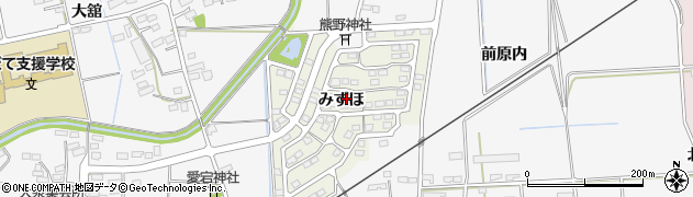 福島県伊達市保原町(みずほ)周辺の地図