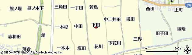 福島県福島市飯坂町湯野(下田)周辺の地図