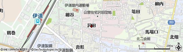 福島県伊達市沢田周辺の地図
