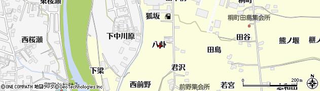 福島県福島市飯坂町湯野(八卦)周辺の地図
