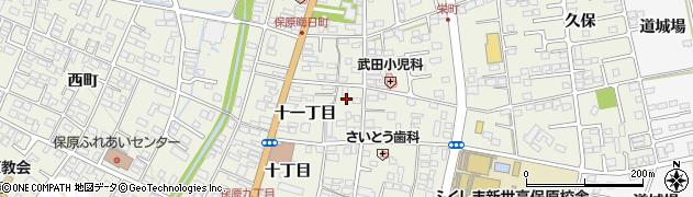 福島県伊達市保原町(古町)周辺の地図