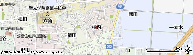 福島県伊達市柳内周辺の地図