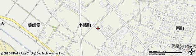 福島県伊達市保原町(小幡町)周辺の地図