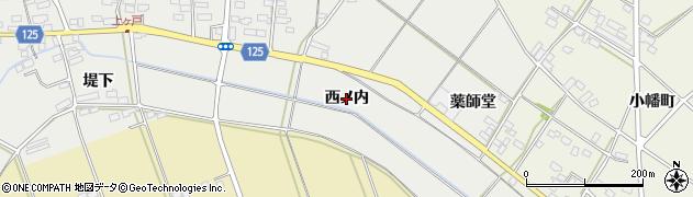 福島県伊達市伏黒(西ノ内)周辺の地図