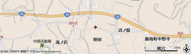 福島県福島市飯坂町中野(蛭田)周辺の地図