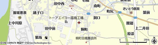 トーアエイヨー株式会社 福島工場周辺の地図
