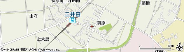 福島県伊達市保原町二井田(前原)周辺の地図