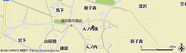福島県伊達市梁川町細谷(入ノ内後)周辺の地図