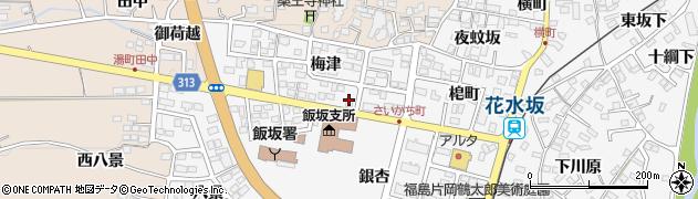映電社周辺の地図