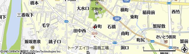 前野屋菓子店周辺の地図