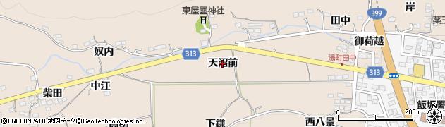 福島県福島市飯坂町中野(天沼前)周辺の地図