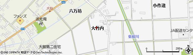 福島県伊達市保原町大泉(大竹内)周辺の地図