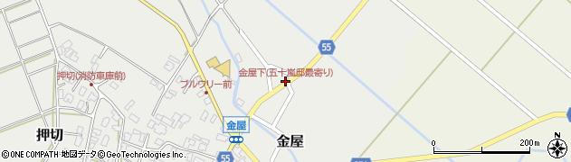 金屋下(五十嵐邸最寄り)周辺の地図