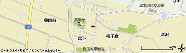福島県伊達市梁川町細谷(薬師堂)周辺の地図