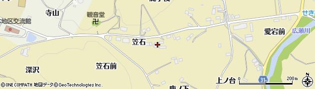 福島県伊達市梁川町大関(笠石)周辺の地図