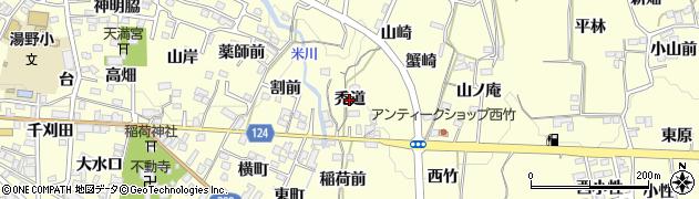 福島県福島市飯坂町湯野(禿道)周辺の地図