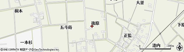 福島県伊達市保原町二井田(後原)周辺の地図