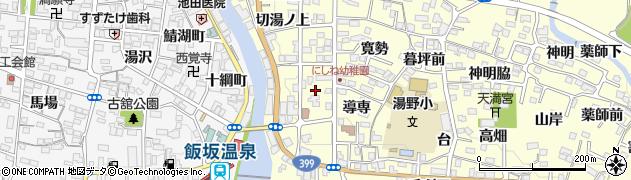 福島県福島市飯坂町湯野(湯ノ上)周辺の地図