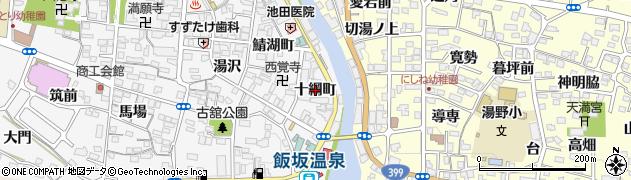 福島県福島市飯坂町(十綱町)周辺の地図