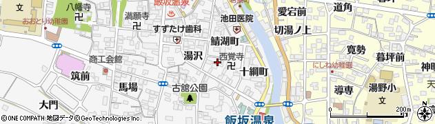 福島県福島市飯坂町(古戸町)周辺の地図