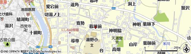 福島県福島市飯坂町湯野(暮坪前)周辺の地図