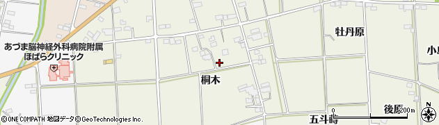 福島県伊達市保原町二井田(桐木)周辺の地図