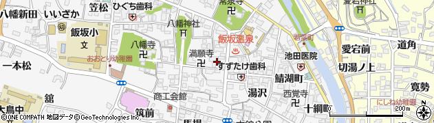 福島県福島市飯坂町(湯町)周辺の地図