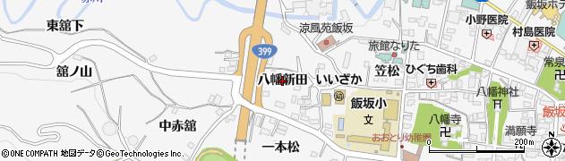 福島県福島市飯坂町(八幡新田)周辺の地図