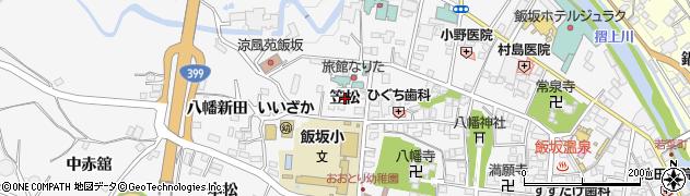 福島県福島市飯坂町(笠松)周辺の地図
