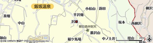 福島県福島市飯坂町湯野(沢緑)周辺の地図