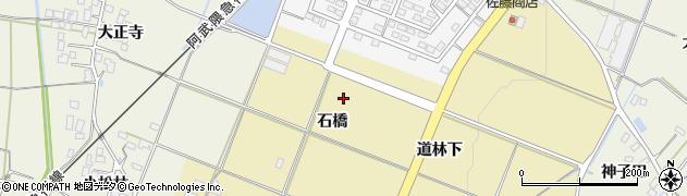 福島県伊達市梁川町細谷(石橋)周辺の地図