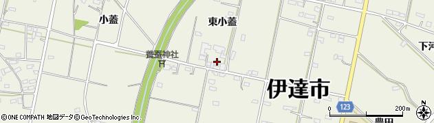 福島県伊達市保原町(東小蓋)周辺の地図