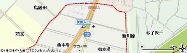 福島県伊達市伏黒(東本場)周辺の地図