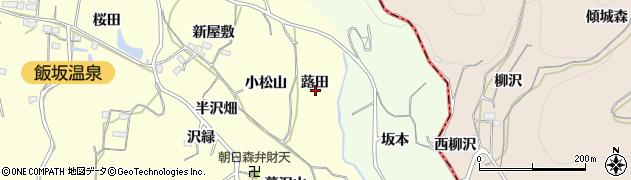 福島県福島市飯坂町湯野(蕗田)周辺の地図